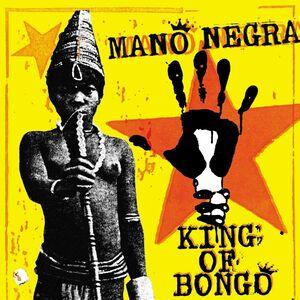 KING OF BONGO (30TH ANNIVERSARY EDITION LP+CD)