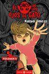 EL CHICO DE LOS OJOS DE GATO 2