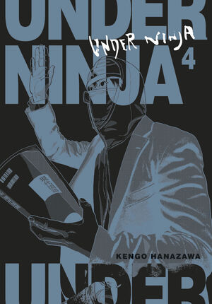 UNDER NINJA 04