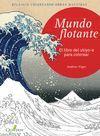 MUNDO FLOTANTE. EL LIBRO DEL UKIYO-E PARA COLOREAR