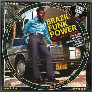 BRAZIL FUNK POWER BOX SET 5 X 7